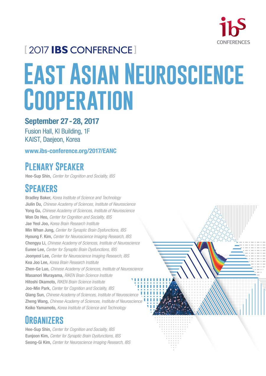 IBS Conference on East Asian Neuroscience Cooperation 사진